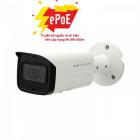Camera IP 8Mp Kbvision KH-N8005iM